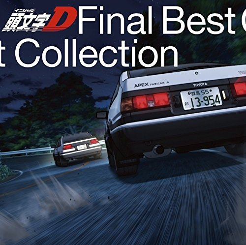 V.A. - Initial D Final Best Collection [Japan CD] AVCT-10197