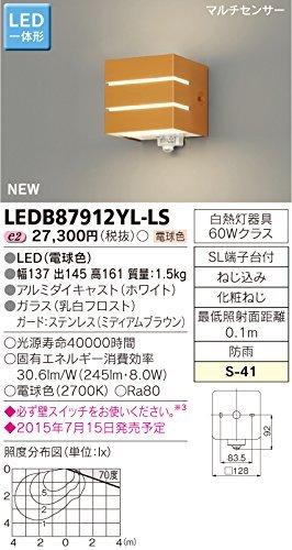 東芝ライテック LED一体形アウトドアブラケット マルチセンサー付ポーチ灯 ミディアムブラウン 幅137 B00ZZ4AAK6 14780