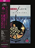 PINK FLOYD Delicate Sound Of Thunder JAPAN DVD