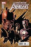 New Avengers #12 1:20 X-Men Evolutions Variant (Pham)