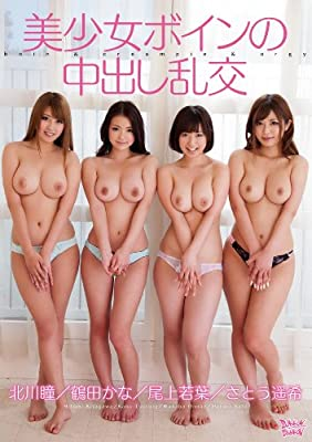 Creampie orgy movies