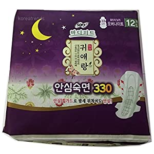 Body Fit Guierang Feminine Sanitary Napkins Over-Night (33cm) 12p