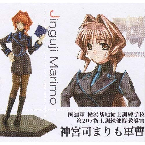 Sergeant Jingu Tsukasa Mali [Muv-Luv Alternative] Volks ge Ultimate Character Collection Figure 03 alone (japan import)