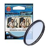 Kenko 82mm C2 Professional Multi-Coated Camera Lens Filters