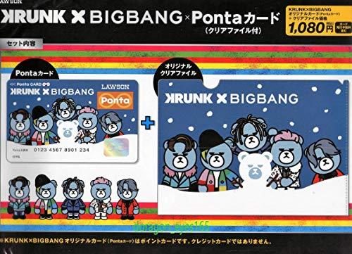 ローソン/KRUNK(クランク)×BIGBANG(ビッグバン) オリジナルPontaカード+A4クリアファイル付