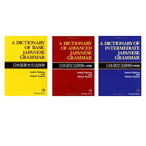 A Dictionary of Japanese Grammar for Learning Language 3- BOOK Bundle Set , Basic , Intermediate , Advanced - Japan Import by The Japan Times