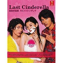 Last Cinderella (Japanese TV Drama with English Sub) by Shinohara Ryoko