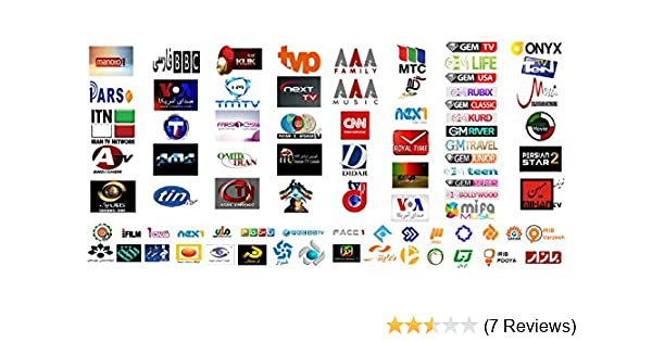 Amazon com: Iranian TV BOX - Watch all Persian Channels for FREE