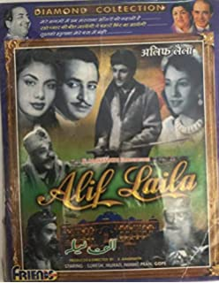 Amazon in: Buy Alif Laila: 1001 Nights - Vol  1 to 20