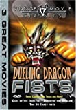Dueling Dragon Fists by Vintage Home Ent. by Cheh Chang