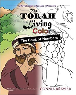 Amazon.com: The Torah in Living Color™: The Book of Numbers ...