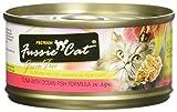 Fussie Cat Tuna with Ocean Fish Formula in Aspic, 2.8 oz, Pack of 24