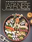 Japanese Cooking Class Cookbook, Outlet Book Company Staff and Random House Value Publishing Staff, 0517414422