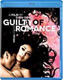 Guilty of Romance: Special Edition [Blu-ray]