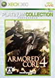Armored Core 4 (Platinum Collection) [Japan Import]