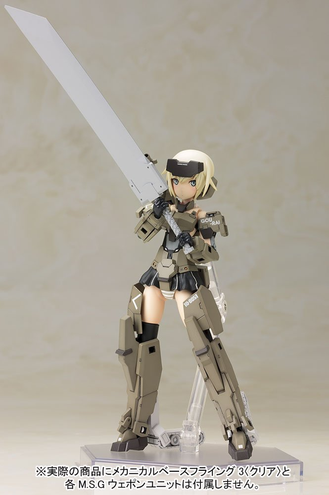 Kotobukiya Gourai Frame Arms Girl Plastic Model Kit Action Figure by Kotobukiya (Image #15)