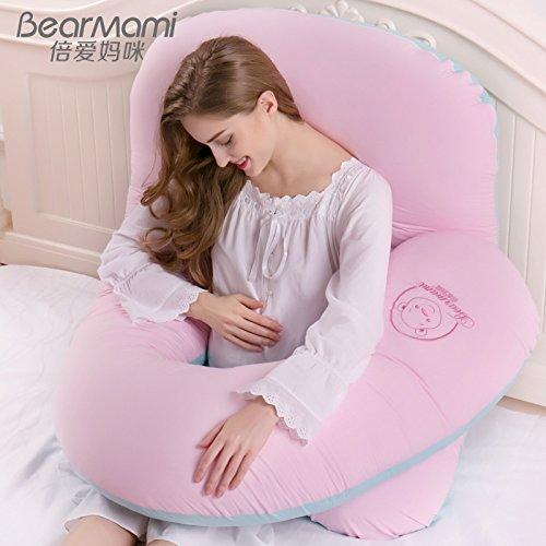 Habe Pregnancy Pillow Nursing Pillow Side U-pillow Multifunctional Pillow larry green powder