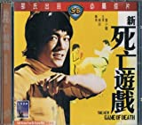 The New Game Of Death (Shaw Brothers) VCD Format