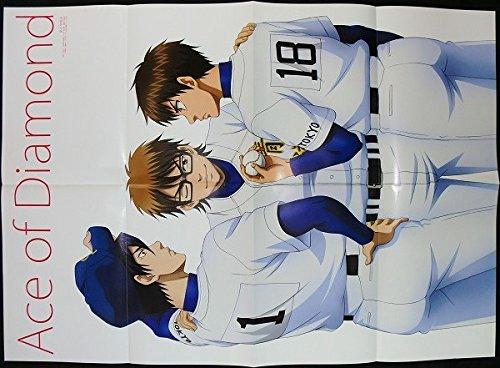 ダイヤのA 特大ポスター 降谷暁 御幸一也 沢村栄純 野球アニメt5