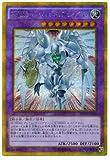 Yu-Gi-Oh! - GP16-JP008 - Yugioh! - Elemental HERO Shining Flare Wingman Gold Secret Rare Japanese