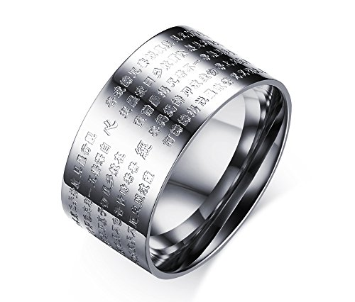 10mm Wide Stainless Steel Chinese Heart Sutra Engraved - Men Rings 10mm