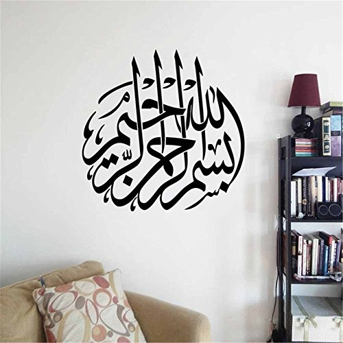 uniavs Vinyl Peel and Stick Mural Removable Wall Sticker Decals for Room Home Islam muslim god allah for living room by uniavs