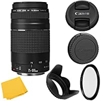 Canon EF 75-300mm f/4-5.6 III Lens + Deal-Expo Essential Accessories Bundle