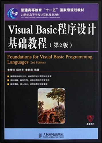 Visual Basic Programming Foundation Tutorial (2nd Edition