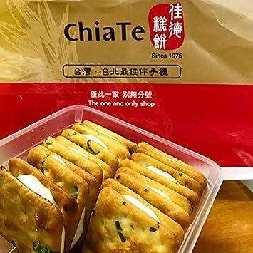 ChiaTe Green Onion Nougat Cookies (12pcs) Chia Te Milk Cake