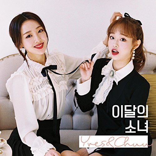 Windmill Ent MONTHLY GIRL LOONA - Yves&Chuu (Single) CD+Photobook+Photocard from Windmill Ent