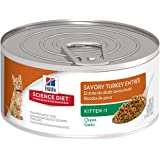 Hill's Science Diet Kitten Savory Turkey Entree Minced Cat Food, 5.5-Ounce Can, 24-Pack