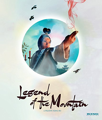 Blu-ray : Legend Of The Mountain (Blu-ray)