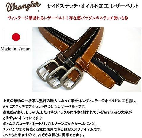 ヴィンテージ加工 レザーベルト 日本製 WR4027