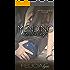 Mending Heartstings (Heartstrings Series Book 2)