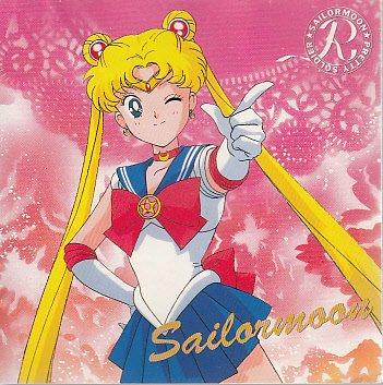美少女戦士セーラームーンR~未来に向かって~