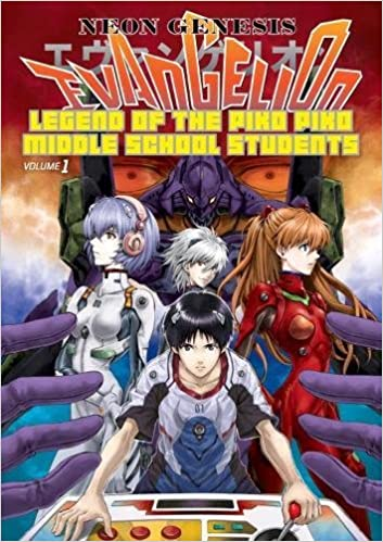 Book Neon Genesis Evangelion: The Legend of Piko Piko Middle School Students Volume 1