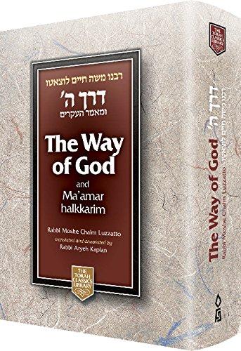 Gods Way - 2