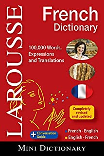 Amazon com: Oxford French Mini Dictionary (Multilingual Edition