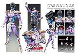 Medicos JoJo's Bizarre Adventure: Part 4--Diamond is Unbreakable: Star Platinum Super Action Statue
