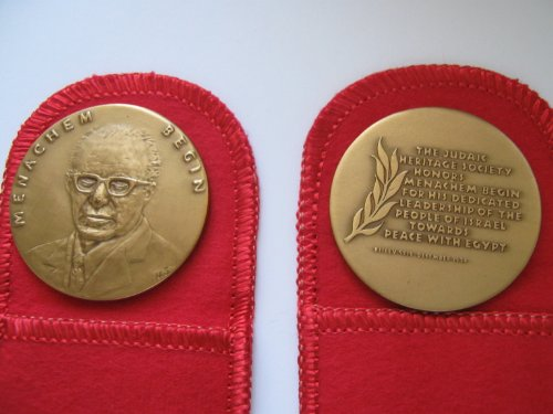 Israel , Menachem Begin , Solid Bronze Medal