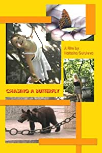 Chasing A Butterfly