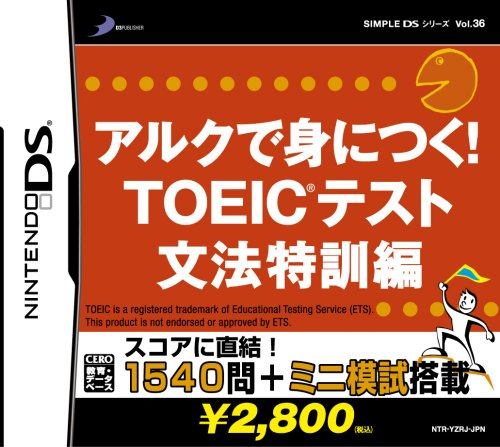 Simple DS Series Vol. 36: Arc de Minitsuku! TOEIC Test Grammar [Japan Import]