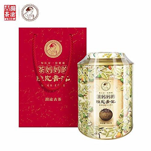 250g of ''Xiao Qing Gan'' Chenpi Ripe Pu-erh Lancang Gucha Pu'er Tea by Wisdom China Classic Puer Teas
