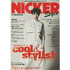 NICKER Style 最新号 サムネイル