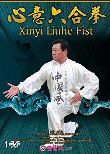 Chinese Kungfu Xingyi Quan - Xing Yi Liuhe Fist by Liang Hongxuan DVD
