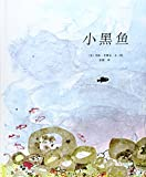 img - for Swimmy (Chinese Edition) book / textbook / text book
