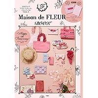 Maison de FLEUR 表紙画像