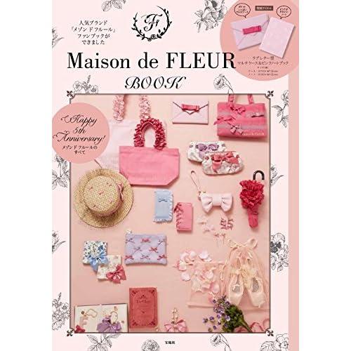 Maison de FLEUR BOOK 画像