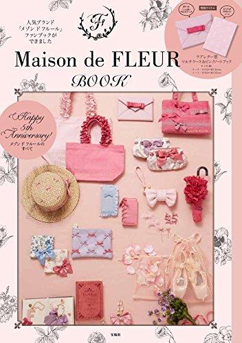 Maison de FLEUR 2018 ‐ Maison de FLEUR BOOK 大きい表紙画像