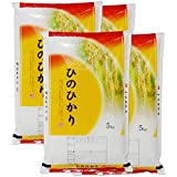 【玄米】 熊本県産 ヒノヒカリ 20kg (5kg×4袋) 平成30年産 棚田米
